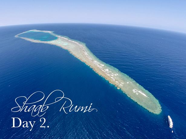 Shaab Rumi atoll in Sudan